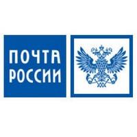 http://enkoder.ru/images/upload/pochta_rossiia1.jpg